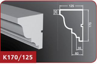 Карниз фасадный К 170/125