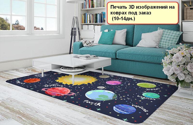 Заказать 3Dпечать на ковре в Калуге